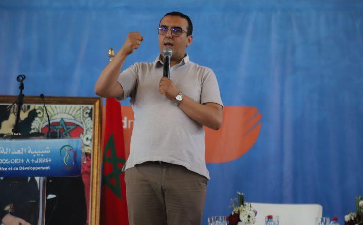 أمكراز يبرز أهداف تنظيم حملة دولية للتعريف بموقف المغرب في قضية الصحراء المغربية