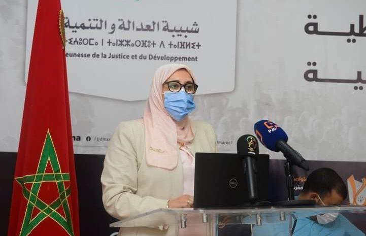 بالفيديو: هند الزين وتطورات الوضعية الوبائية ببلادنا وسبل محاصرة فيروس #كوفيد19