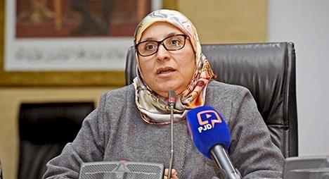 """مداخلة بسيمة الحقاوي خلال ندوة """"السياسات الاجتماعية بالمغرب بين المنجز والتطلعات"""" (فيديو)"""
