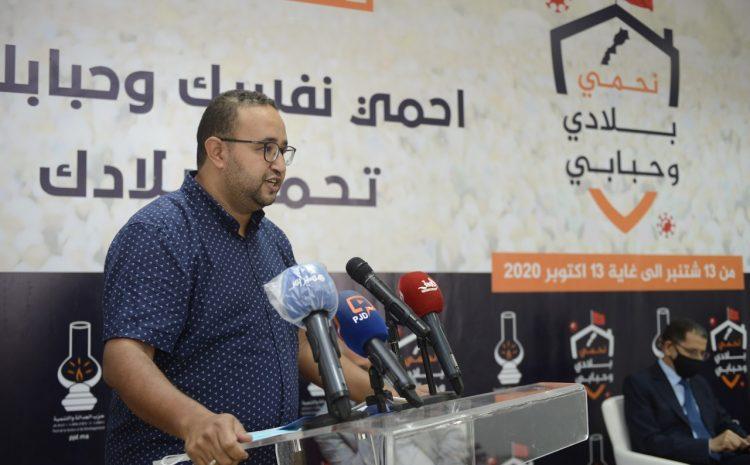 سعد حازم يكتب: شباب العدالة والتنمية يحركهم حب الوطن وليس المصالح والنوازع الذاتية