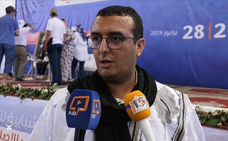 """شبيبة """"المصباح"""" تعلن عن إصدار مذكرة بأربع لغات حول مغربية الصحراء"""
