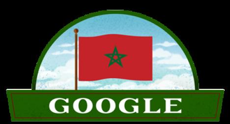 """محرك """"غوغل"""" يحتفي بذكرى استقلال المغرب"""