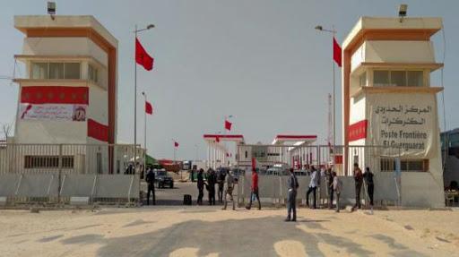 """شبيبة """"البيجيدي"""" تطالب بمزيد من إشراك الشبيبات الحزبية والمدنية في جهود الدفاع عن مغربية الصحراء"""