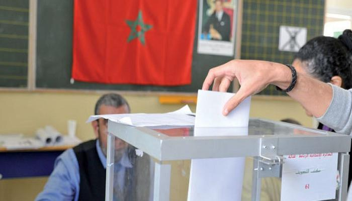 شبيبة العدالة والتنمية تدعو المغاربة إلى التسجيل في اللوائح الانتخابية