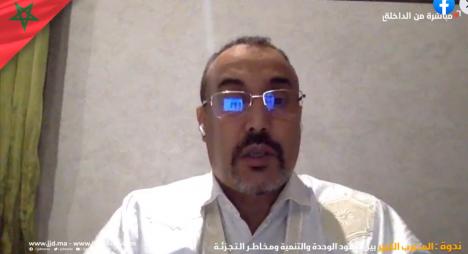 ينجا: الشعب المغربي مجمع بكل أطيافه على قضية الوحدة الترابية للمملكة