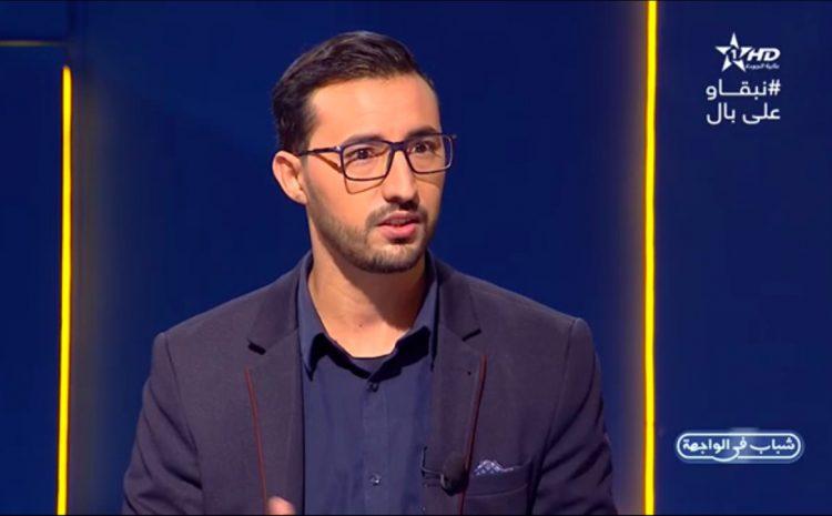 الداودي يدعو الشباب المغربي إلى أخذ زمام المبادرة والانخراط في الأحزاب السياسية وشبيباتها