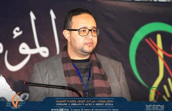 حازم يكشف أهم رهانات المنتدى السياسي الخامس لشبيبة العدالة والتنمية