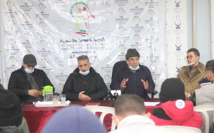 شبيبة العدالة والتنمية بخريبكة تنظم حفل استقبال على شرف الأعضاء الجدد بالمحلية