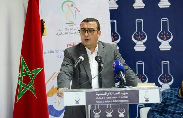 """أمكراز: حصيلة الحكومة التي يقودها """"البيجيدي"""" في شقها الاجتماعي غير مسبوقة في تاريخ المغرب"""