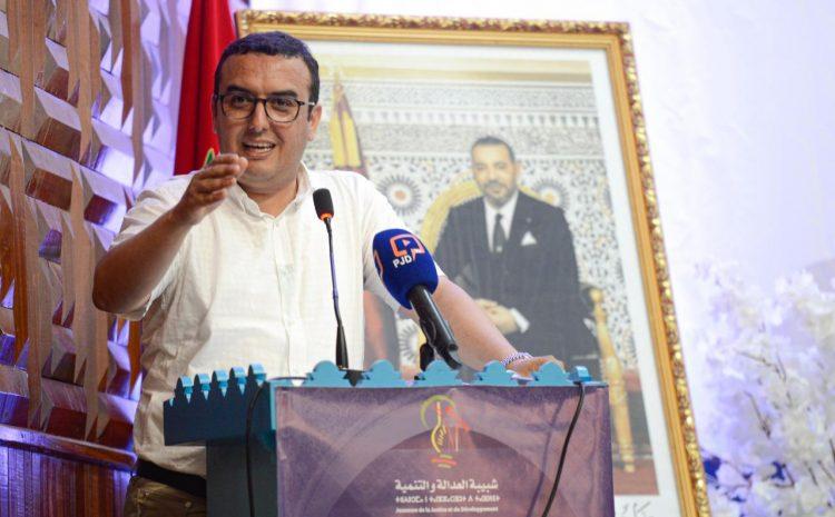 أمكراز يدعو مناضلي الحزب إلى مزيد من الصمود وعدم الاستسلام أمام المضايقات التي يتعرضون لها