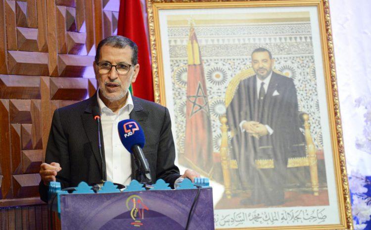 العثماني: الإصلاح عملية معقدة وصعبة وتحتاج الى النفس الطويل والصبر